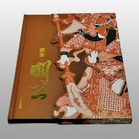 Buy cheap Art Paper Custom Notebook Printing Service , Spot UV / Hot Foil Stamping Finishing from wholesalers