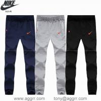 Buy cheap Designed sport apparel Nike long sweatpant men sports pants quality pant from wholesalers