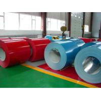 Buy cheap 1050 1060 Decorative Color Coated Aluminium Alloy Coil 100mm - 2000mm Width from wholesalers