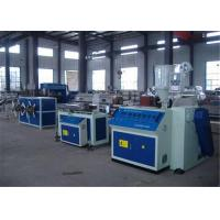 Buy cheap PP PE Single Wall Corrugated Plastic Pipe Extrusion Line / HDPE Corrugated Pipe Making Machine from wholesalers