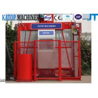 Buy cheap Hoisting machine SC200/200 construction elevator for construction project from wholesalers