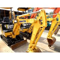Buy cheap KOMATSU PC18MR-2 1.8 Ton Mini Digger For Sale from wholesalers