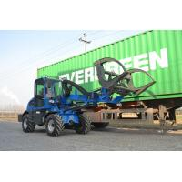 Buy cheap Telescopic Loader 1500kgs made in China from Wholesalers