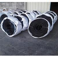 Buy cheap High quality Competitive hot sale Rubber waterstop belt professional manufacture from wholesalers
