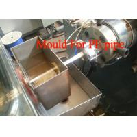 Buy cheap Diameter 4mm -16mm  PE Tube Extrusion Line For Water Machine from wholesalers