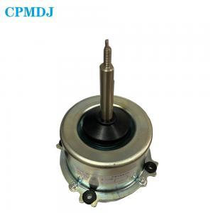 Buy cheap 4 Pole 1350RPM 36W Asynchronous AC Condenser Fan Motor product