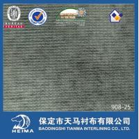Buy cheap double dot adhesive non woven stitch interlining 908-25 from wholesalers