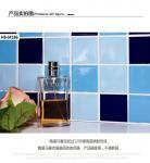 Buy cheap [GARNET]  Blue glazed ceramic mosaic tiles and floor tiles kitchen bathroom pool pond building from wholesalers