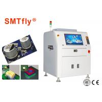 Buy cheap High Accuracy SMT AOI Machines , AOI Inspection Equipment Personalization Operate Design from wholesalers