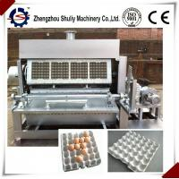 Buy cheap hot sale automatic egg tray forming machine line with CE approved for sale from wholesalers