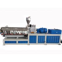 Buy cheap Engineer Material Twin Screw Plastic Extruder Machine With 100-200kg/H from wholesalers