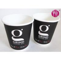 Buy cheap 8Oz 12oz 16oz Double Wall Paper Cups disposable / hot corrugated coffee cups printed from wholesalers