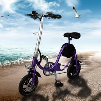 Buy cheap Aluminum 6061 Material Fold Up Electric Bike , Foldable Electric Scooter YT S1 from wholesalers