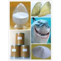 Buy cheap Chondroitin Sulfate Shark Cartilage from wholesalers