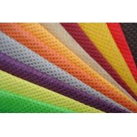 Buy cheap Breathable Spunbond SMS Non Woven Fabric Good Evenness International Standard from wholesalers