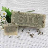 Buy cheap 1,000g Asiatic Wormwood/Chrysanthemum Balance Soap, OEM Orders Welcomed from wholesalers