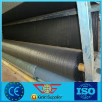 Buy cheap Agricultural plastic ground cover woven geotextile fabric with polypropylene from wholesalers