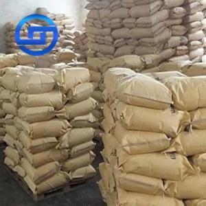 China Quality guaranteed food grade wholesale 200 mesh xanthan gum price! on sale