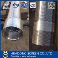 Buy cheap 6'' 8'' 10'' 25/50bar 0.3mm slot 10% open area sand control oil well strainer with ISO/CE from wholesalers