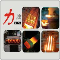 Buy cheap auto loading induction metal bars heating and forging furnace for sale from wholesalers