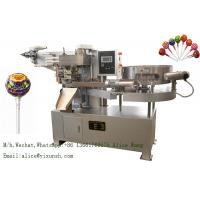 Buy cheap Lollipop Packaging Machine China shanghai manufacture Ball flat lollipop packing machine factory price on sale from wholesalers