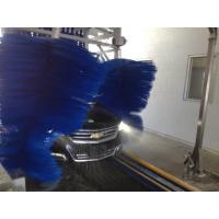 Buy cheap Tunnel car wash machine AUTOBASE from wholesalers