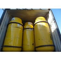 Buy cheap NH3 Liquid Ammonia Industrial Grade R717 99.8% Purity For Nitric Acid from wholesalers