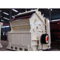 Buy cheap Hot selling fine equipment stone crusher, rock impact crusher for sale with ISO CE certification from wholesalers