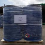 Buy cheap Asphalt Dispersant from wholesalers