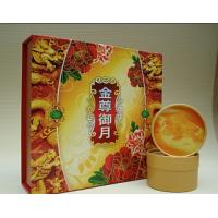Buy cheap Colorful Recycled Cardboard Mooncake Packaging Box 10 * 10 * 2 Inch from wholesalers