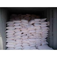 Buy cheap CAS No. 1762-95-4 , Ammonium Thiocyanate 99% min , White to Reddish Crystalr from wholesalers