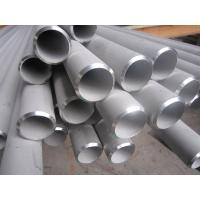 Buy cheap SMLS Petroleum Seamless Low Carbon Steel Pipe Round ASTM A269 CE from wholesalers