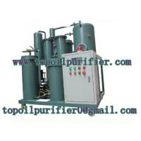 Buy cheap Industrial lubricating oil filtration equipment remove free water,emulsified&dissolved water from wholesalers