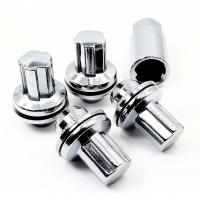 Buy cheap 14x1.5 Veritek Replacement Chrome Wheel Lug Nuts For Toyota Sequoia Lexus from wholesalers