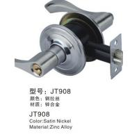 Buy cheap Security Commercial Door Locks Satin Nickel Color Punching Resistance from wholesalers