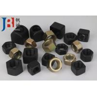 Buy cheap High Strength Segment Excavator Bolt and Nuts with Hot Forged and Cold Drawing from wholesalers