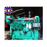 Buy cheap 6BT5.9-M120 Water Cooled 5.9 L Cummins Turbo Diesel Engine Low Fuel Consumption from wholesalers