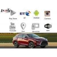 Buy cheap 16GB Flash GPS Navigation Box Voice Controlled Supporting Mobilephone / Radio from wholesalers