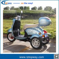 Buy cheap MOTOR closed cabin adult electric tricycle 3 wheel motorcycle /mobility scooter from wholesalers