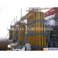 Buy cheap Vertical Shear Wall Formwork Easily Assembled Plumbed By Push Pull Brace from wholesalers