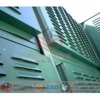 Buy cheap Highway Noise Barrier Wall from wholesalers