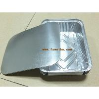 Buy cheap Disposable aluminum foil container with lid wb-196 from wholesalers