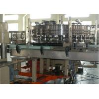 China Energy Saving Tin Can Food Filling Machine Automatic 8000 Bph Weighing Type on sale