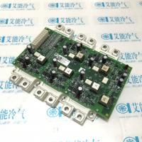 Buy cheap FRICK  BOARD 640D0063H01 from wholesalers