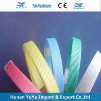 Buy cheap Yellow Embossed straps/PP straps/plastic straps from wholesalers