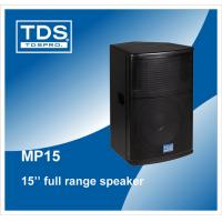 Buy cheap Professional Audio Equipment MP15 For Portable Pa Speaker from wholesalers