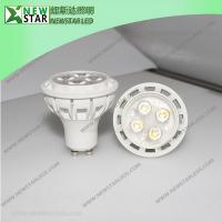 Buy cheap 4W 2835smd Pure White GU10 LED Spotlight from wholesalers