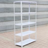 Buy cheap China Gold Supplier Storage Angle Steel Rack Light Duty Rivet Racking Boltless Shelving For Sale from wholesalers