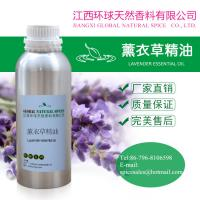 Buy cheap lavender oil,lavender essential oil, Cas.8000-28-0 from wholesalers
