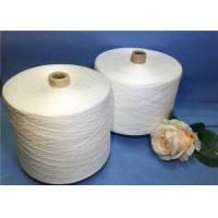 40S / 2 / 3 Natural White 100% Spun Polyester Yarn Ring Spun Paper Cones